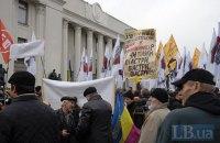 У Рады начинается митинг с требованием политической реформы