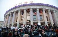 Возле цирка в Киеве протестовали против использования животных в спектаклях