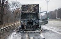 На трассе возле Киева сгорел грузовик