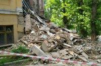У Києві стався обвал у покинутому крилі будівлі геологічного коледжу