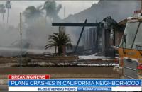 У Каліфорнії невеликий пасажирський літак врізався у будинки