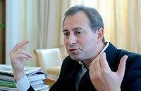 Томенко просить Януковича роз'яснити ситуацію з вертолітним майданчиком у Каневі