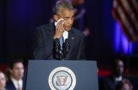 Обама выступил с прощальной речью