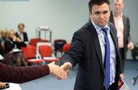 Климкин: компромиссов по Минску нет, он или выполняется, или не выполняется