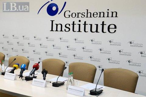"""В Інституті Горшеніна пройде круглий стіл: """"Як розблокувати проведення виборів в ОТГ?"""""""