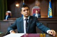 Зеленский уволил председателей 21 РГА в трех областях и Киеве