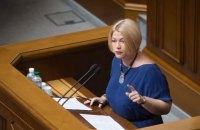 Геращенко: амністія людей, причетних до військових злочинів, неприпустима