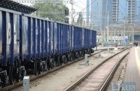 """""""Укрзалізниця"""" повернулася у сферу управління Мінінфраструктури"""