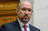 Кабмин установил чрезвычайную ситуацию в Донецкой, Тернопольской и Черкасской областях