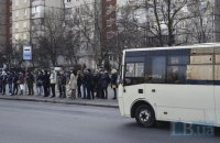 Заместитель Кличко предупредил о подорожании проезда в маршрутках