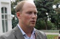 Депутат от УДАРа предлагает национализировать нефтегазовые месторождения