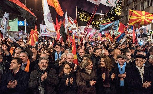 Провладний мітинг у Скоп'є, Республіка Македонія, 27 листопада 2016 р.