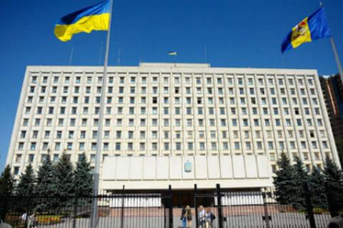 Київська облрада підтримала перейменування Переяслава-Хмельницького