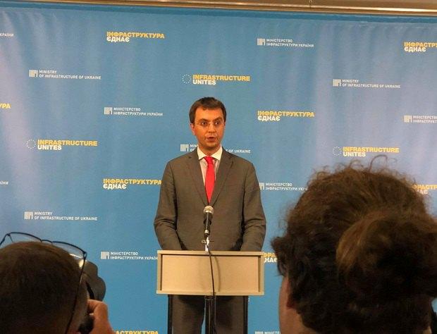 Владимир Омелян на пресс-конференции