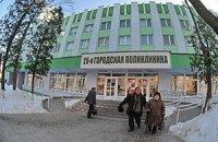 В Белоруссии предложили ввести плату за посещение поликлиник