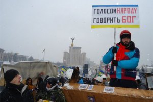 Ряд городов в трауре по жертвам столкновений на Грушевского
