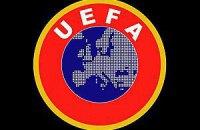 УЄФА: Ліга Націй стартує 2018-го року