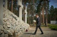 Зеленский почтил память жертв политических репрессий в Быковне