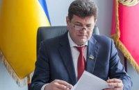 Депутати підтримали відставку Володимира Буряка з посади міського голови Запоріжжя