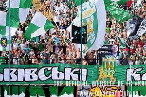 """""""Карпаты"""" заплатят полмиллиона гривен и останутся в Премьер-лиге"""