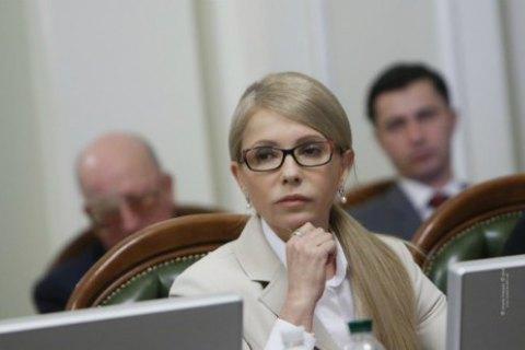 """В аеропорту """"Бориспіль"""" затримували голову обласного осередку """"Батьківщини"""", - Тимошенко"""