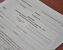 До 21 марта налоговые в Днепропетровске будут работать без выходных по 13 часов в сутки