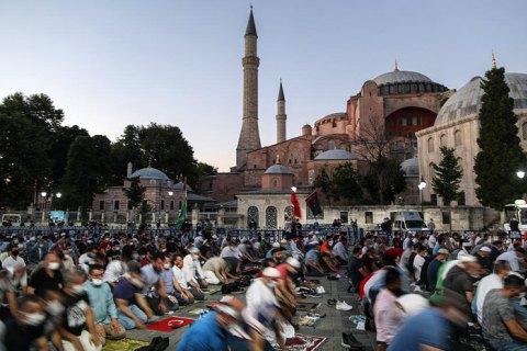 У соборі Святої Софії у Стамбулі здійснено перший за 86 років намаз