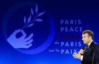 Начался Третий Парижский форум мира, инициированный Макроном