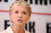 Тимошенко закликала Захід ухвалити програму боротьби з диктаторами