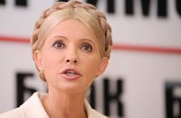 Тимошенко: Янукович напомнил Европе, с кем имеют дело