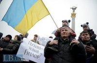 На Майдані проходить траурне віче (он-лайн)