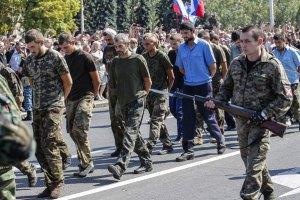 На Донбасі утримують близько 460 заручників, - ООН