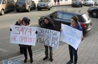 У комитета Рады прошел пикет за очистку студенческих профсоюзов от людей со стороны