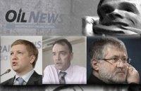 Топливный портал OilNews заявил о попытке рейдерского захвата