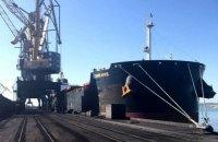 В Украину прибыла четвертая партия угля из ЮАР