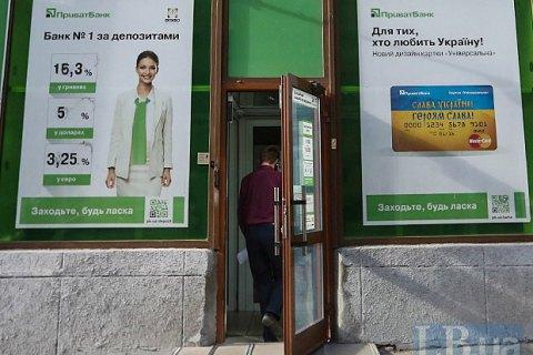 НБУ: банки під час карантину продовжать працювати у звичайному режимі