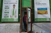 НБУ: банки во время карантина продолжат работать в обычном режиме