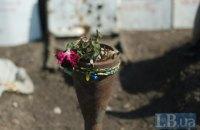 У зоні ООС знайшли тіло сапера, який зник безвісти 27 травня біля Попасної