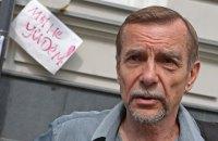 """Верховний суд РФ ліквідував рух """"За права людини"""""""
