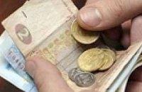 Минимальная зарплата в Украине выросла на 5 грн