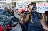 Журналисты у МВД требуют надлежащего расследования избиения своих коллег