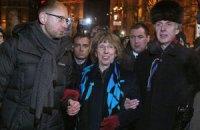 Эштон пришла на Майдан