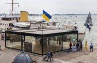 Художники подякували Мінкульту за його повну відсутність на Венеціанській бієнале