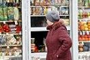 Еще раз о мрачном будущем: какой будет инфляция в ближайшие десятилетия?