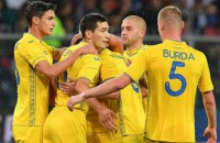 Украина обыграла Чехию и пробилась в элитный дивизион Лиги Наций