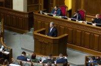 Украина должна отстаивать позиции унитарности во время нормандской встречи, - Порошенко