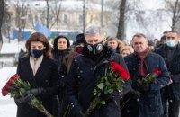 Порошенко з дружиною вшанували пам'ять загиблих майданівців