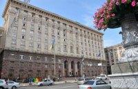 ДФС заявила про виявлення в КМДА порушень у сфері орендної плати на понад 100 млн грн