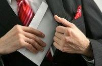 Податківці вважають своє відомство найменш корумпованим
