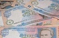 "Вкладчики Родовидбанка, Укргазбанка и банка ""Киев"" получат доступ к вкладам до конца недели"